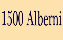 1500 Alberni Logo